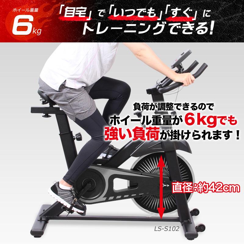 スピンバイクトレーニングが、自宅で、いつでも、すぐに練習ができる!ホイール重量6kgでも強い負荷がかけられます!