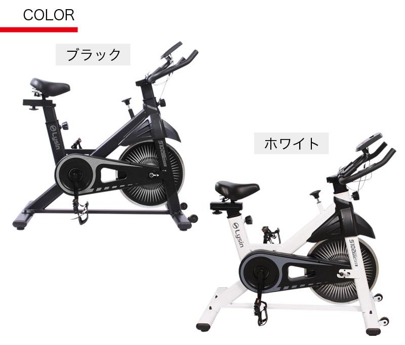 ls-s102 カラー 色 ブラック