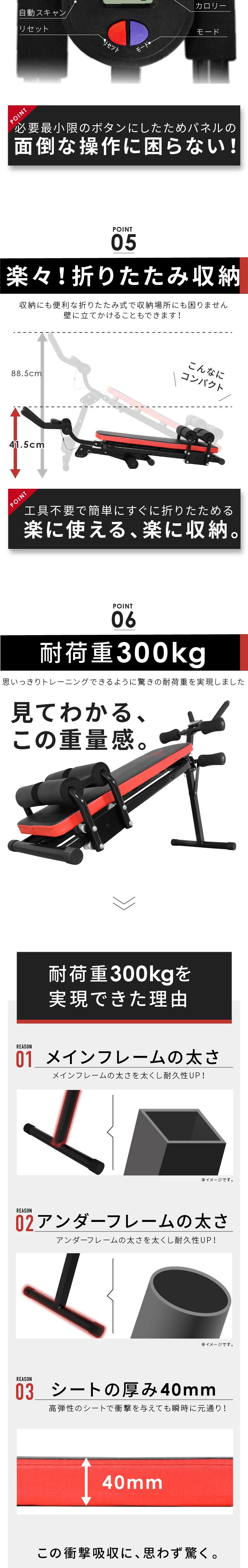 腹筋スライダー