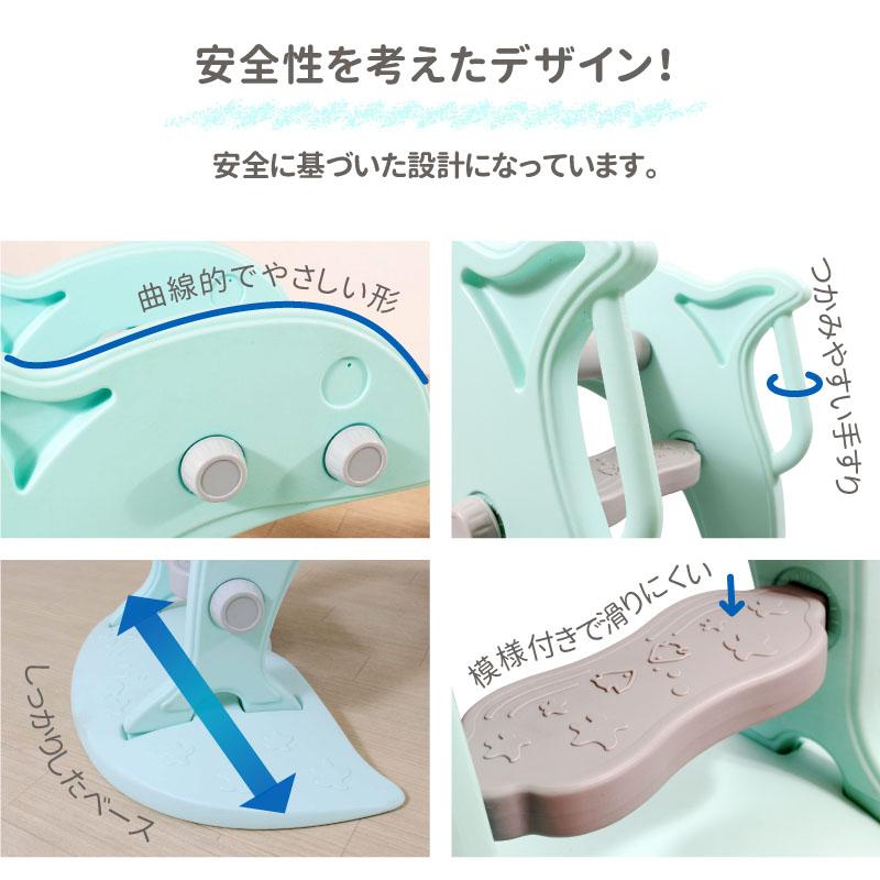 キッズスライダー イルカのすべり台 すべり台 室内 室外 簡単設置 組立て式 LS-SLIDE01かわいい 子供用遊具室内遊具 赤ちゃん 遊具 安全性を考えたデザイン