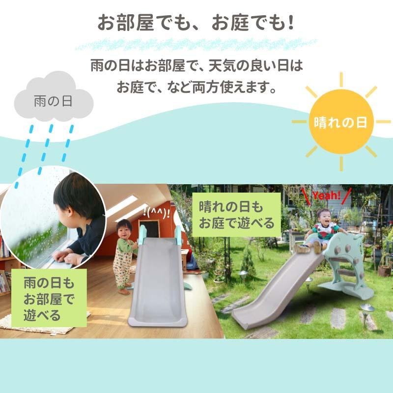 キッズスライダー イルカのすべり台 すべり台 室内 室外 簡単設置 組立て式 LS-SLIDE01かわいい 子供用遊具室内遊具 赤ちゃん 遊具 お部屋でもお庭でも遊べる