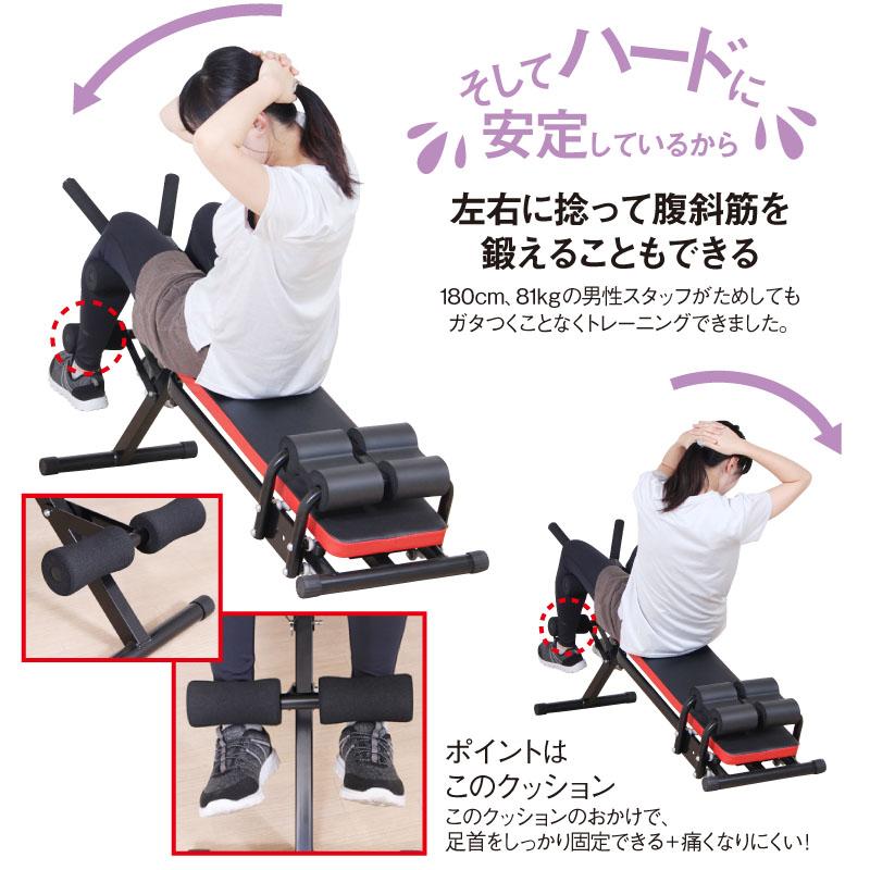 腹筋に自信がついたらさらにハードにできる 左右に捻って腹斜筋が鍛えられる
