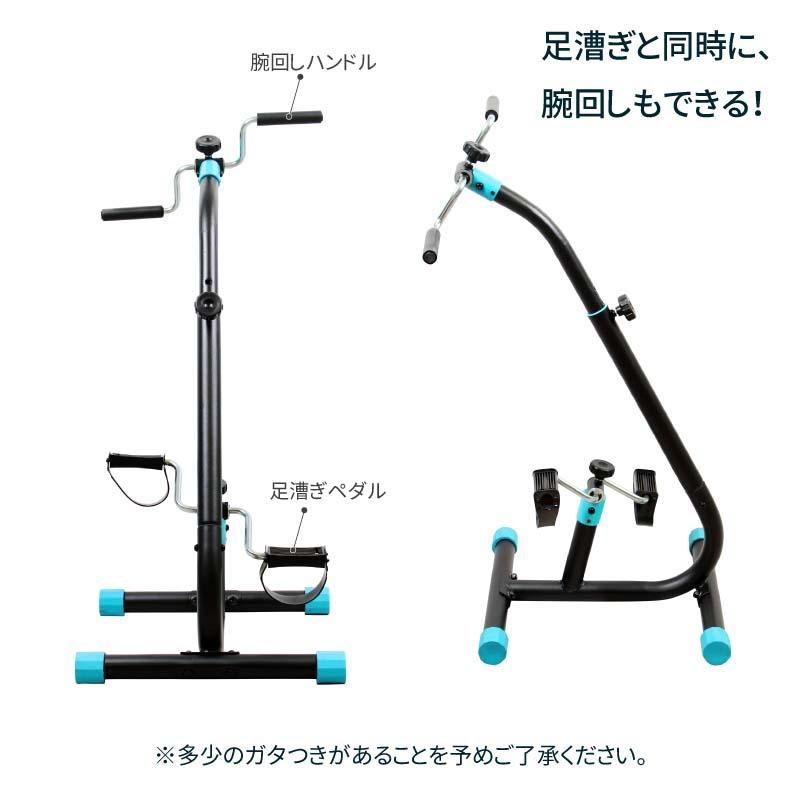 エクササイズペダル ペダルこぎ LS-YX-SH8225 トレーニング リハビリ 介護 ダイエット 電気不要 有酸素運動 サイクルマシーン 組立て式  エクササイズペダル写真