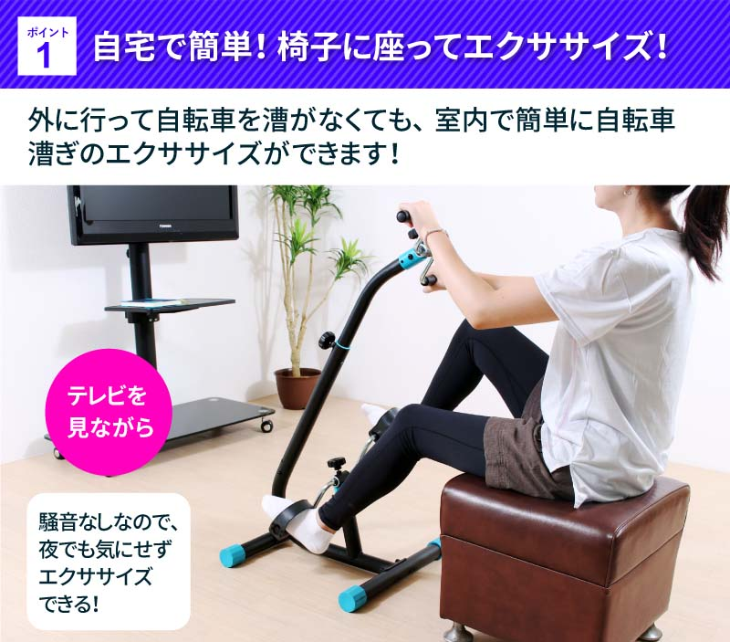 エクササイズペダル ペダルこぎ LS-YX-SH8225 トレーニング リハビリ 介護 ダイエット 電気不要 有酸素運動 サイクルマシーン 組立て式 自宅で簡単椅子に座ってエクササイズ