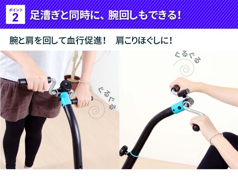 エクササイズペダル ペダルこぎ LS-YX-SH8225 トレーニング リハビリ 介護 ダイエット 電気不要 有酸素運動 サイクルマシーン 組立て式 肩回しペダル