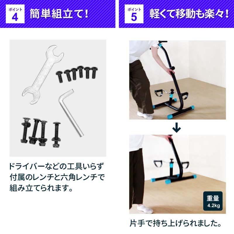 エクササイズペダル ペダルこぎ LS-YX-SH8225 トレーニング リハビリ 介護 ダイエット 電気不要 有酸素運動 サイクルマシーン 組立て式 簡単組立て・移動も楽々