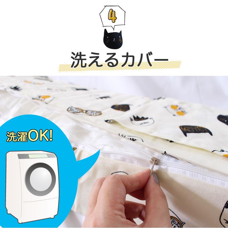 クッションベッドガード ノーマル100 ショート 【4】洗えるカバー