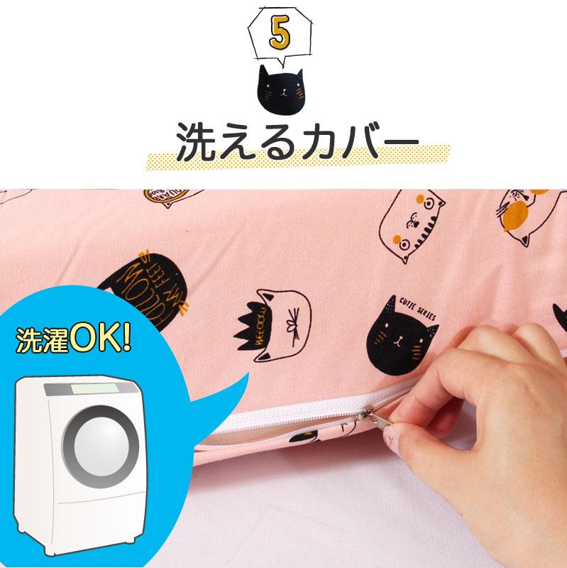 クッションベッドガード 形状キープ150  【5】洗えるカバー