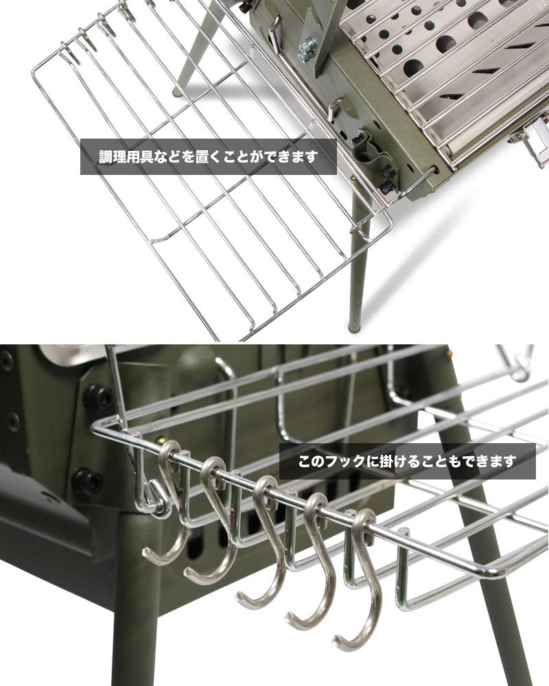 スチール製 バーベキューコンロ ロティサリー LS-ZN-1001 BBQ バーベキュー コンロ キャンプ