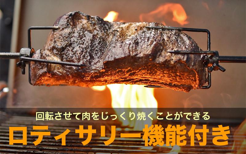 スチール製 バーベキューコンロ LARGE 1016 BBQ バーベキュー コンロ キャンプ 新ステンレス焼き網