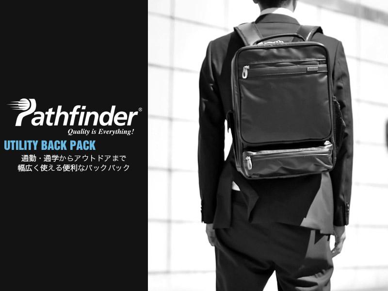 パスファインダー pathfinder バッグ pf5404