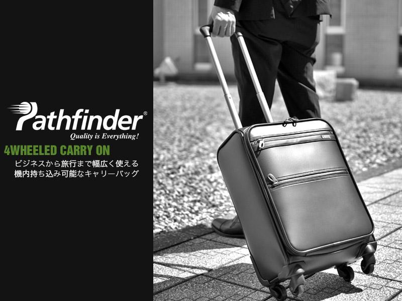 パスファインダー pathfinder バッグ pf5418