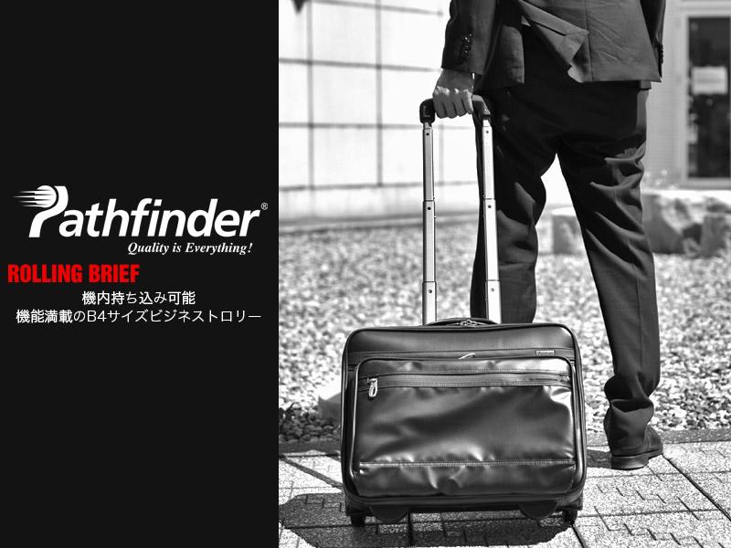 パスファインダー pathfinder バッグ pf5427