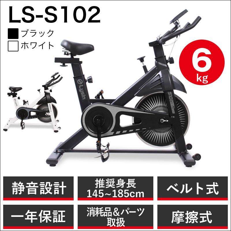 ホイール重量6kgのスピンバイク スポーツ・アウトドア フィットネス・トレーニング フィットネスマシン スポーツ器具