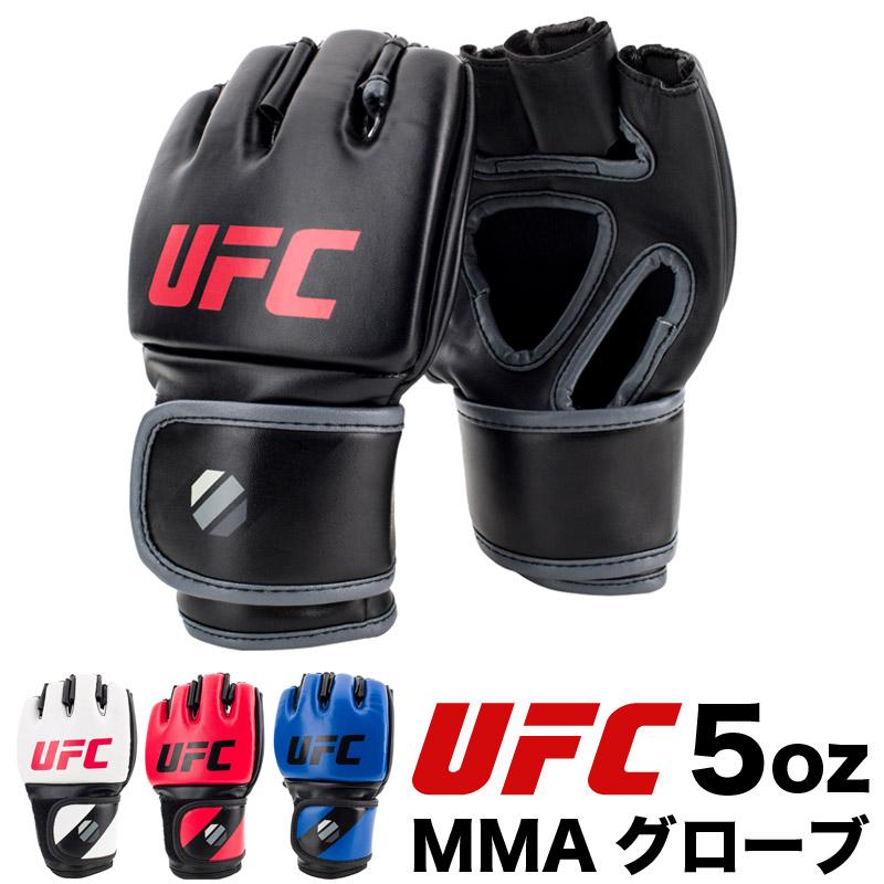 UFC グローブ